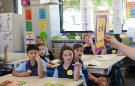Larrakeyah Primary Expands Chinese Learning Program: Welcome Ms Yunjing Peng